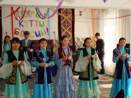 Не забыли казахские обычаи